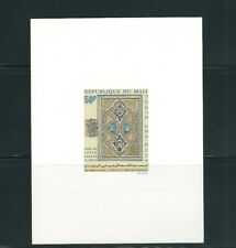 MALI 1970 MUSLIM ART, PAGE from KORAN DELUXE IMPERF PROOF sheet VF MNH