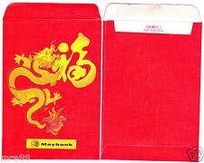 MRE * Maybank CNY Ang Pau / Red Packet #8