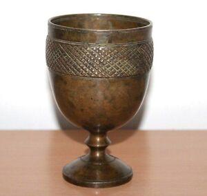 1900's Old Antique Beautiful Shape Cast Mix Bronze Metal Cup / Glass / Mug #458