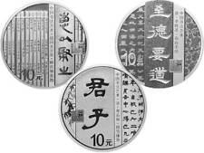 3 x 10 Yuan Calligraphy Kalligraphie China 2019 3 x 30 Gramm Silber Set PP