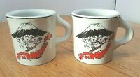 Daddy Mount Mt Fuji Japan Map Cherry Blossom Pair Of Coffee Mugs Vtg Gold Trim