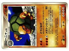 POKEMON JAPANESE CARD CARTE RARE N°  DPBP#082 GROLEM GOLEM 130 HP
