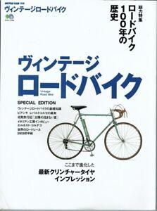 Vintage Roadbicycle History book photo bicycle colnago Bianchi road bike