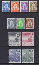 Bahrain 1964 Mint MLH Definitives Full Set 11 values Sheikh Al-Khalifa Portrait