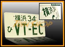 VTEC JDM JAPAN ALUMINUM UNIVERSAL LICENSE PLATE HONDA CIVIC SI S2000 PRELUDE R