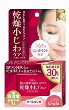 Kracie Hadabisei Wrinkle Care Mask 60 Sheets from Japan