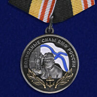 RUSSAIN AWARD ORDER rare Badge - Submarine forces of Navy of Russia