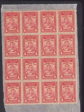 US Philippines 1928 Postage Due  4 centavos X 16 mint