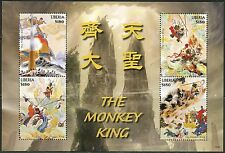 Liberia 2016 The Monkey King Sheet Of Four Mint Nh