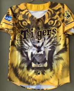 Hanshin Tigers Baseball Jersey 2021 ULTRA SUMMER version