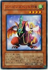 Yu Gi Oh Harpie's Pet Baby Dragon SD8-JP017 Rare Japanese uncensored Sexy