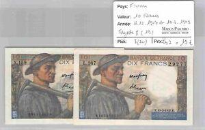 LOT 2 BILLETS FRANCE - 10 Francs - 4/12/1947 et 10/3/1949 - Fayette 8(19 et 20)