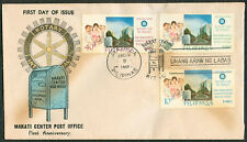 1968 Philippines MAKATI CENTER POST OFFICE FIRST ANNIVERSARY First Day Cover - A