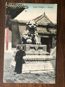CHINA OLD POSTCARD LAMA TEMPLE PEKING TO GERMANY 1900 !!