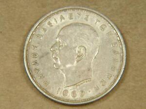 1960 Greece 20 Drachma Silver Coin