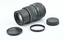 Quanraray Multi-Coated 70-210mm F4-5.6 Lens For Nikon F Mount! Good Condition!