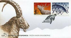 Greece Europa Stamps 2021 FDC Dolphins Deer Endangered National Wildlife 2v Set