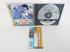 Sega Saturn Sega Saturn AFTER BURNER II 2 with SPINE CARD * Import Japan Game ss