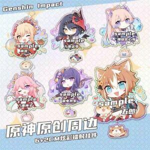 Genshin Impact Yoimiya Kujou Sara Raiden Shogun Baal Gorou Yae Kokomi Keychain