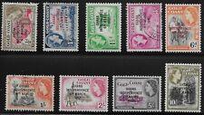 Ghana Scott #5-13, Singles 1957 Complete Set FVF Used/MH
