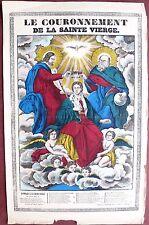 Bois, Le couronnement de la Sainte Vierge, Fabrique Pellerin, XIXe siècle