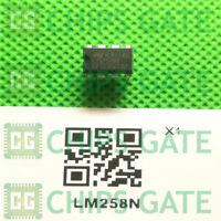 9PCS LM258N Encapsulation:DIP-8,Dual Operational Amplifier