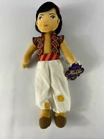Walt Disney Theatrical Broadway Aladdin Plush Soft Toy