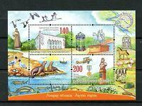 Kazakhstan 2016 MNH Atyrau Region Tourism 2v M/S Seals Birds Fish Stamps