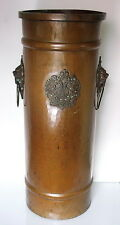UNUSUAL LARGE IMPERIAL RUSSIAN BRASS UMBRELLA/WALKING STICKS STAND