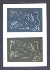MONGOLIA 1993, Butterflies, Whale, Dog, Owl, 3 Compound Block De Luxe, MNH**(34)