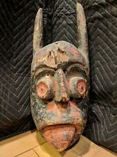 Ekpo Society Mask from Ibibio in Nigeria — Authentic Handcarved Wood African Art