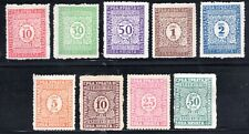 YUGOSLAVIA 1921 - POSTAGE DUE COMPLETE SET - MINT HINGED - GOOD QUALITY
