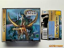 AZEL PANZER DRAGOON RPG + Spine.Card Sega Saturn JAPAN