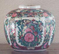 Vintage Canton Ware Japan Porcelain Hand Painted in Hong Kong Vase Jar Rose Gold