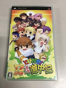 Tobidase! Trouble Hanafuda Douchuuki [ PlayStation Portable ] Japan Import