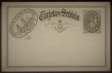 849 CHILE 1896 OFFICIAL PS STATIONERY POSTAL CARD # TS15 SHIP