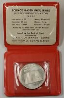 1971 Israel 10 Lirot Commemorative Silver Proof Science Coin with Original Case