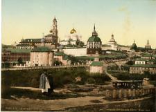 Le Monastère de Troizko Sergiew. Троице-Сергиев монастырь (Лавра)  PZ vintage ph