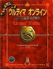 Ultima Online Oukoku de Ikinuku Hiketsu fan book / Online