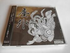 Sayuri Outside The Dusty World CD Japan Import OBI Strip 2013 EP NEW