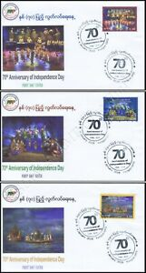 70 Years of Independence -FDC(I)-I-