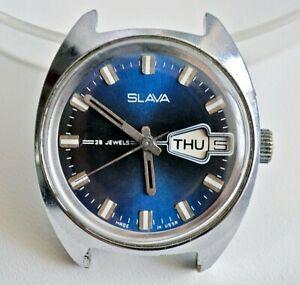 ☭ Watch USSR Slava 26 jewels Mechanical Soviet Wristwatch Russian Rare Vintage