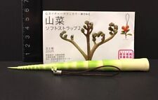 Kaiyodo Kitan Club Japan Exclusive Bamboo Shoot Plant Vegetables Bag Strap