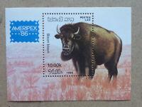 1986 LAOS ANIMALS BISON MINI SHEET STAMPS MNH AMERIPEX