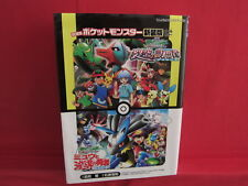Pokemon movie Destiny Deoxys & Lucario and the Mystery of Mew Full Color Manga
