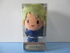 Hetalia Axis Powers official Plush Doll PRUSSIA figure movic official anime