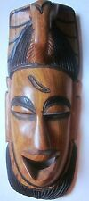 """Traditional Wood Mask DIOLA BASSARI Country Senegal West Africa (12""""h x 5""""w)"""