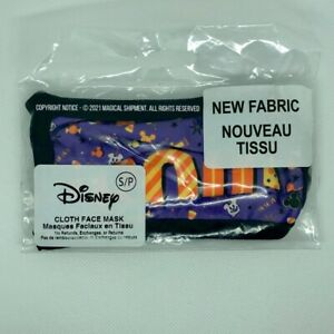 BRAND NEW & SEALED - Disney Parks Halloween - Boo Face Mask SMALL - FREE SHIP!!