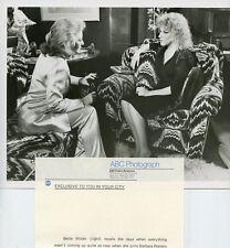 BARBARA WALTERS BETTE MIDLER BARBARA WALTERS SPECIAL ORIGINAL 1980 ABC TV PHOTO
