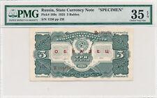 """RUSSIA 3 RUBLES 1925 PICK# 189s """"SPECIMEN"""" - PMG 35 CHOICE VERY FINE EPQ"""
